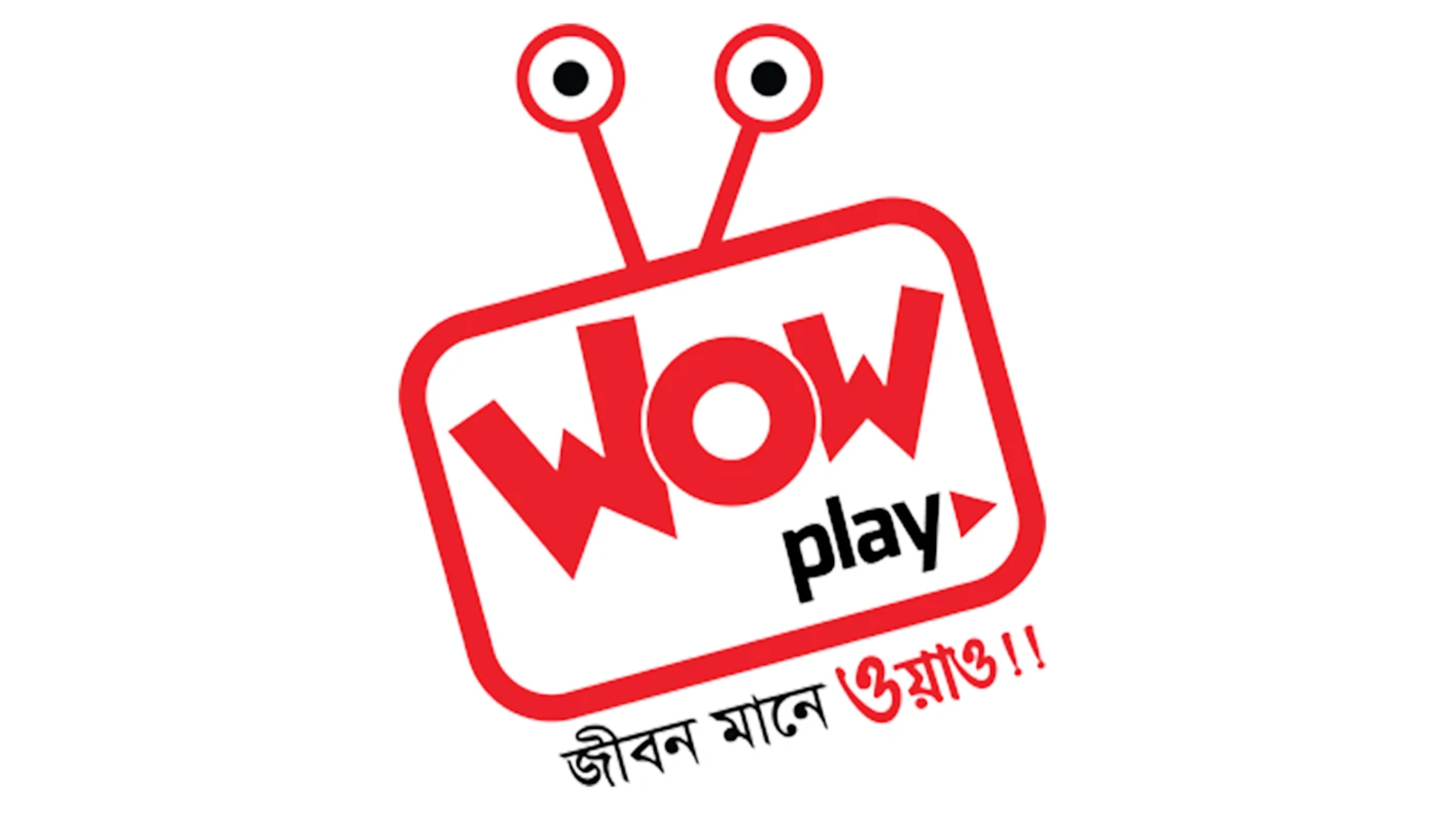 Film Production Company, Wow Play TV, continues to produce professional and quality media content